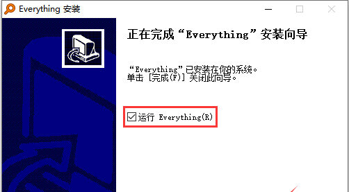 everything中文版快速搜索工具的使用技巧