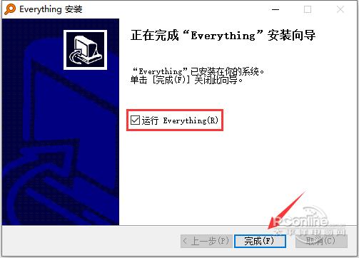 Everything软件